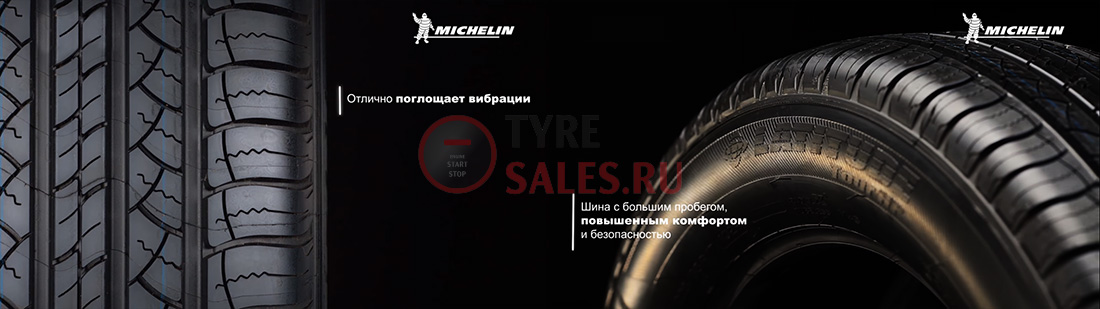 описание Michelin Latitude Tour HP