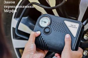 Обзор автомобильных компрессоров. Рейтинг лучших