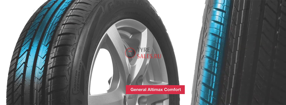 отзывы на шины general tires altimax comfort